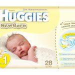 Что следует учитывать при покупке подгузников для новорожденных?