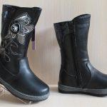 XVIII век в истории детской обуви